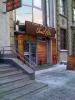 Салон ГолдРос, Екатеринбург, Малышева 31